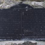 Die Inschrift