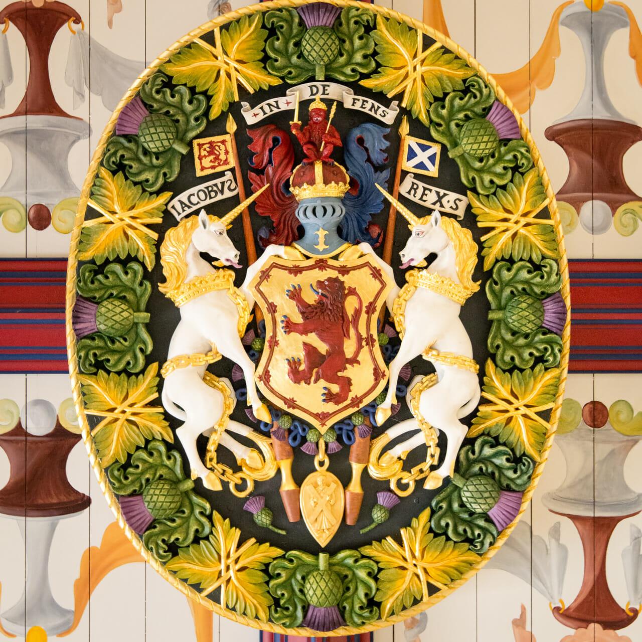 Schottlands komplettes Wappen