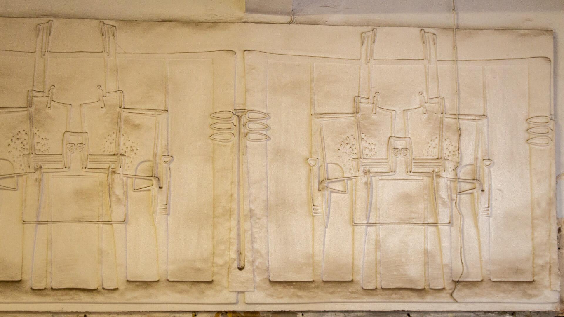 Wandschmuck im Erdgeschoss