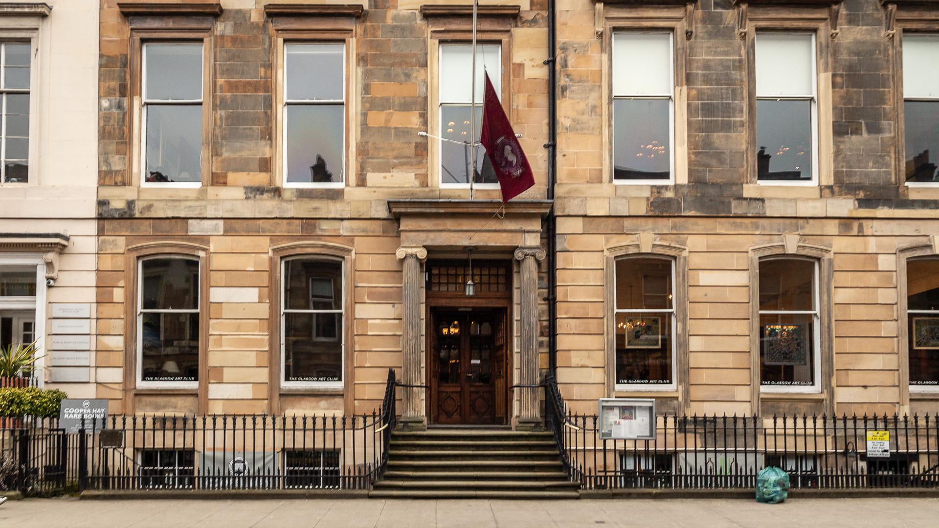 Fassade des Clubs in der Bath Street